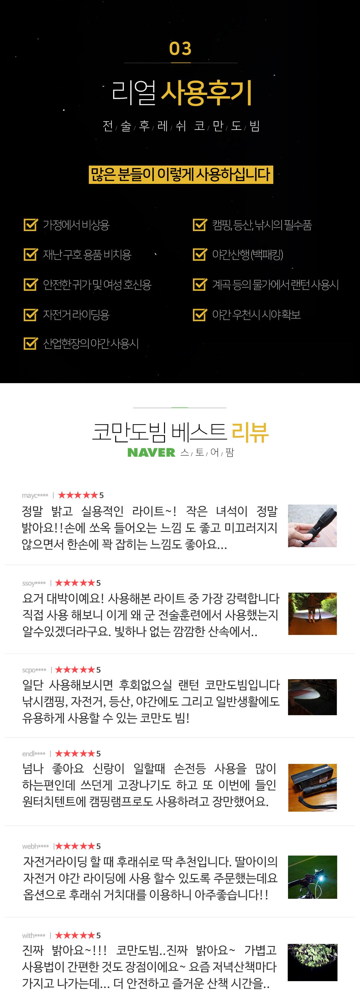 beam_new5.jpg