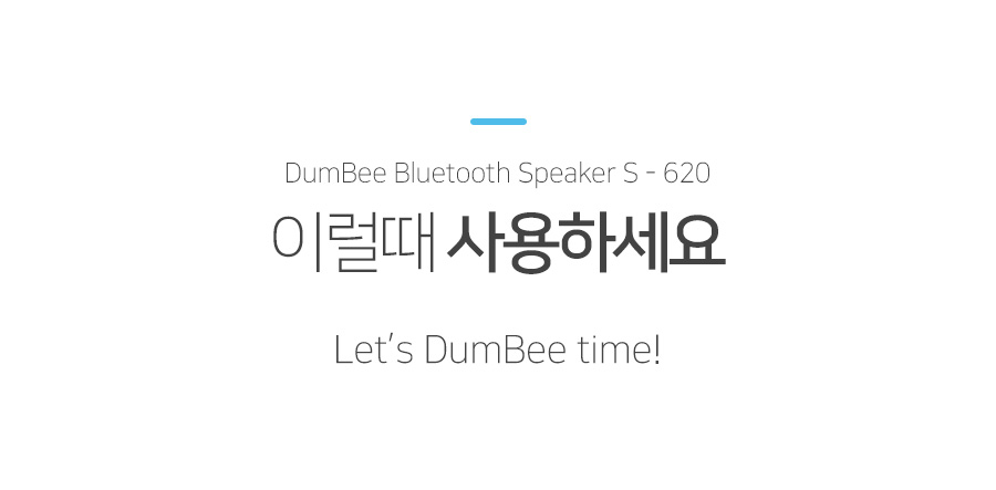 dumbee_4.jpg