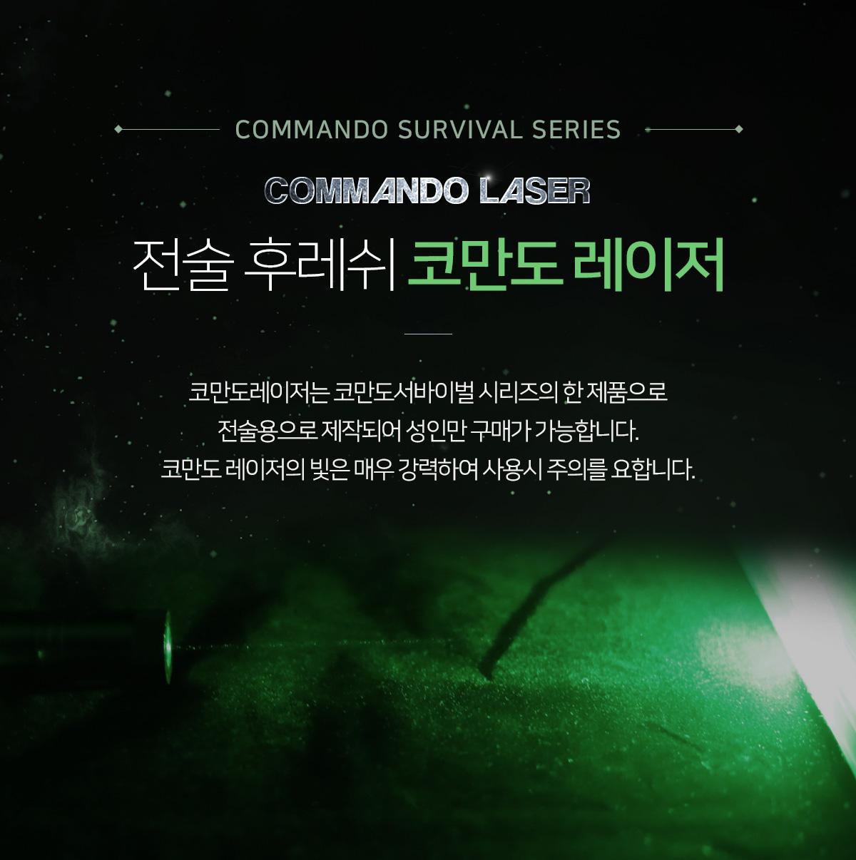laser_new1.jpg