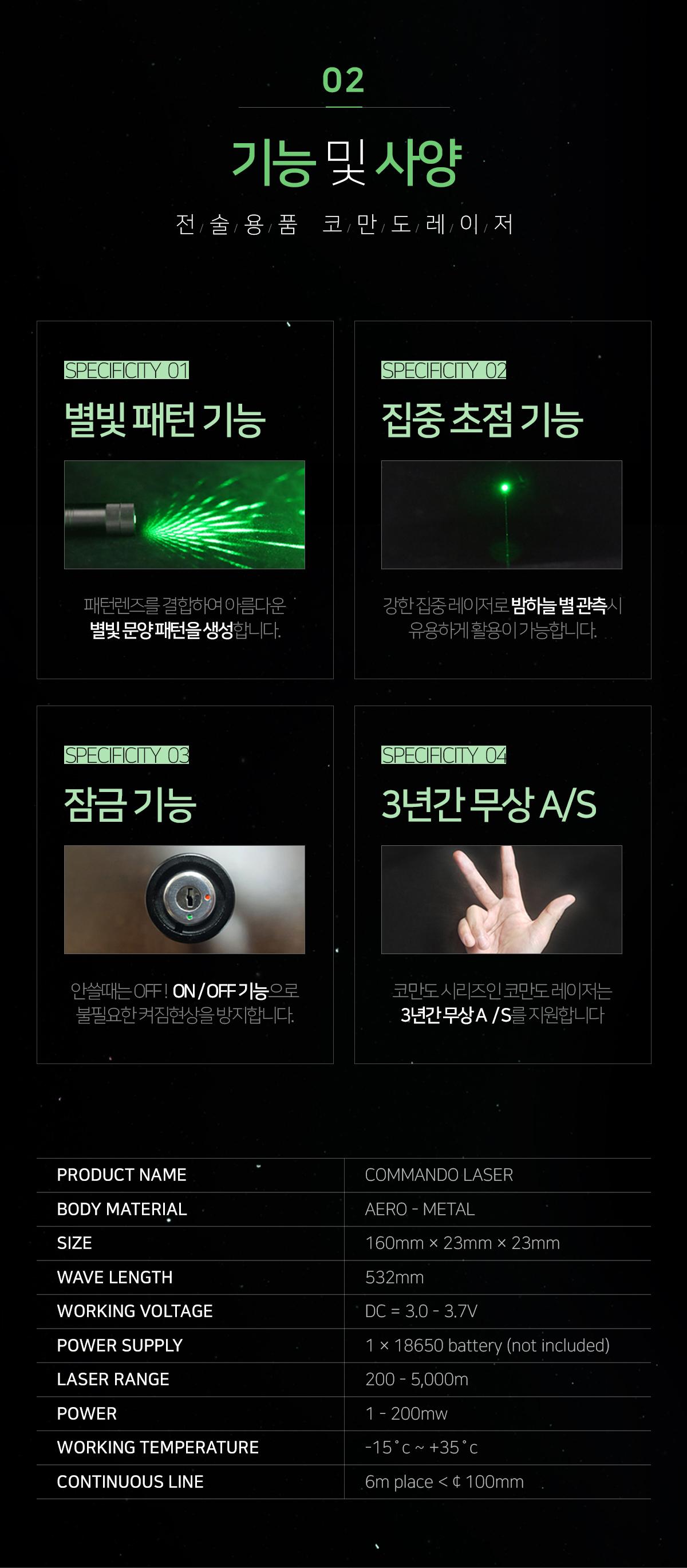 laser_new4.jpg